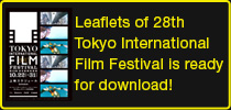 Leaflets of 28th Tokyo International Film Festival is ready for download!