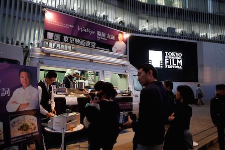 Tokyo Cinema Cuisine