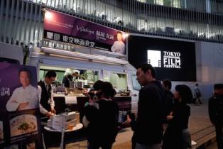 Tokyo-Cinema-Cuisine