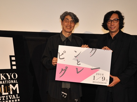 Director_Isao_Yukisada