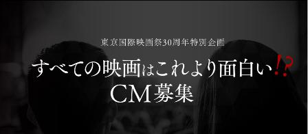 cm_tiff